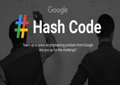 Dundalk Institute of Technology - Google HashCode 2018